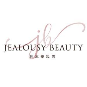 低至$10刀起 + 晒单抽奖送Pola独家:Jealousy Beauty 全场美妆热卖 收Kiss Me眼线笔
