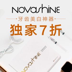 全场7折 包邮 抽奖送大礼包独家:Novashine 冷光牙齿美白神器、牙齿美白牙膏