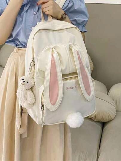 兔耳双肩包