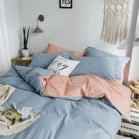Bejirog 【自营】北极绒北欧风全棉四件套纯棉水洗棉纯色被套床单床上用品
