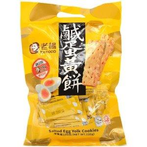 老杨咸蛋黄饼 8.11 OZ