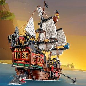 6.7折 €64.99(原价€97.47)LEGO 创意百变系列 海盗船 31109 一套积木三种拼法