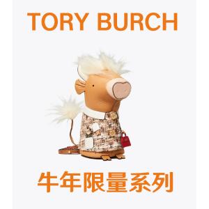官网已发售 €150收卡包新品上市:Tory Burch 牛年新年限定系列 牛年牛气冲天 你最牛
