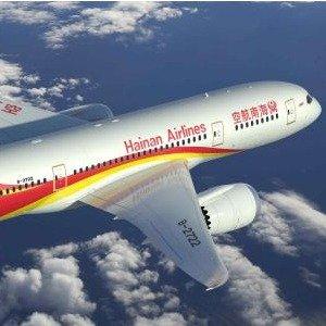 直飞往返$365起史低价:海南航空 拉斯维加斯--北京机票 早鸟预定大促