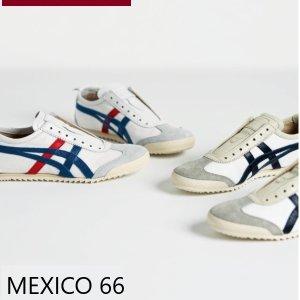 封面款£65起 免邮Onitsuka Tiger 鬼冢虎系列 渔夫帽、经典鞋款热卖中