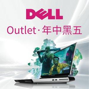 42770cfd5ef Laptops & Desktops Coupons & Discounts - Dealmoon.com