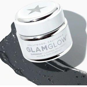 Glamglow SUPERMUD® 白罐清洁面膜