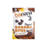 BARNANA 有机耐嚼香蕉块 巧克力口味 99g