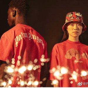 甜酷小熊拉响红色预警Palm Angels官网 中国新年限定 潮牌断头熊 新款上线