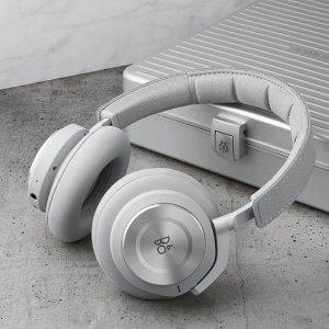 低至5折 顶级H9i降噪耳机直降£161Bang & Olufsen 精选耳机、音箱特卖 经典北欧极简风