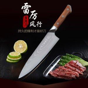 SHIBAZI限时秒杀雷厉风行厨师刀多用刀 锐利好切 耐腐蚀