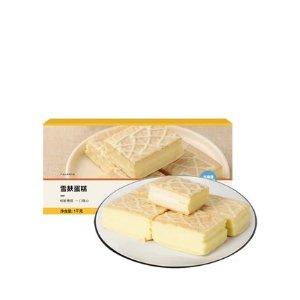 【中国直邮】网易严选 雪麸蛋糕 (北海道牛奶风味 180g)