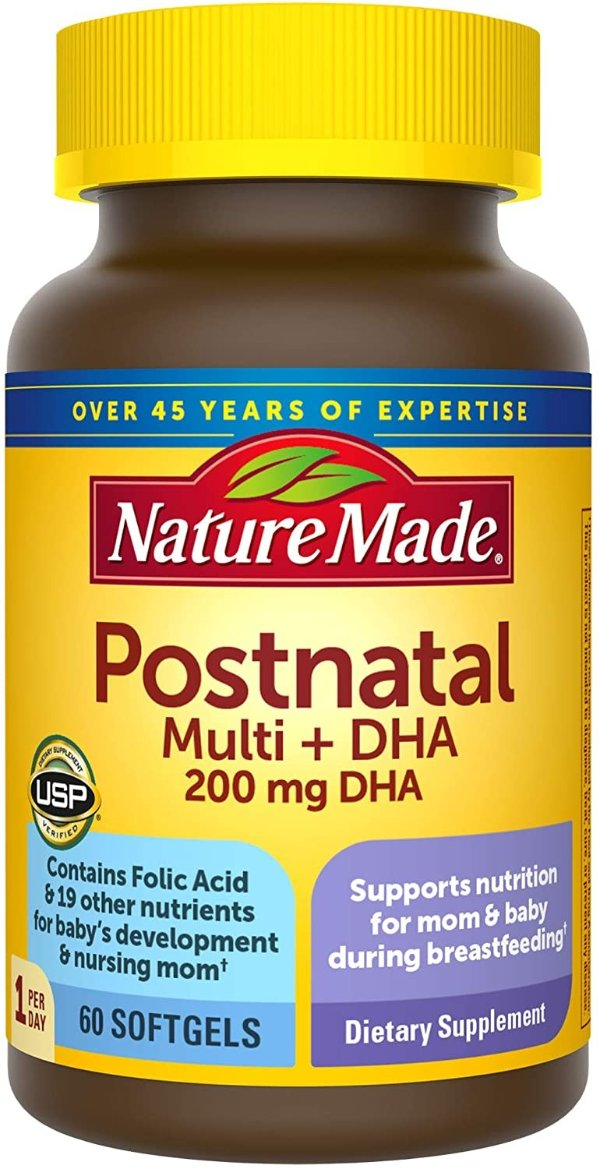 产后综合维生素+DHA 60粒