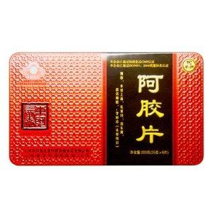 GMP Vitas需要使用折扣码X3V3UE山东益生堂阿胶片 200g