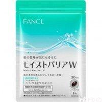 Fancl 锁水修护营养素 (30粒)