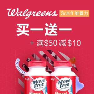 买1送1+满$50再减$10Walgreens Move Free 维骨力热卖,白瓶1瓶只要$12.49