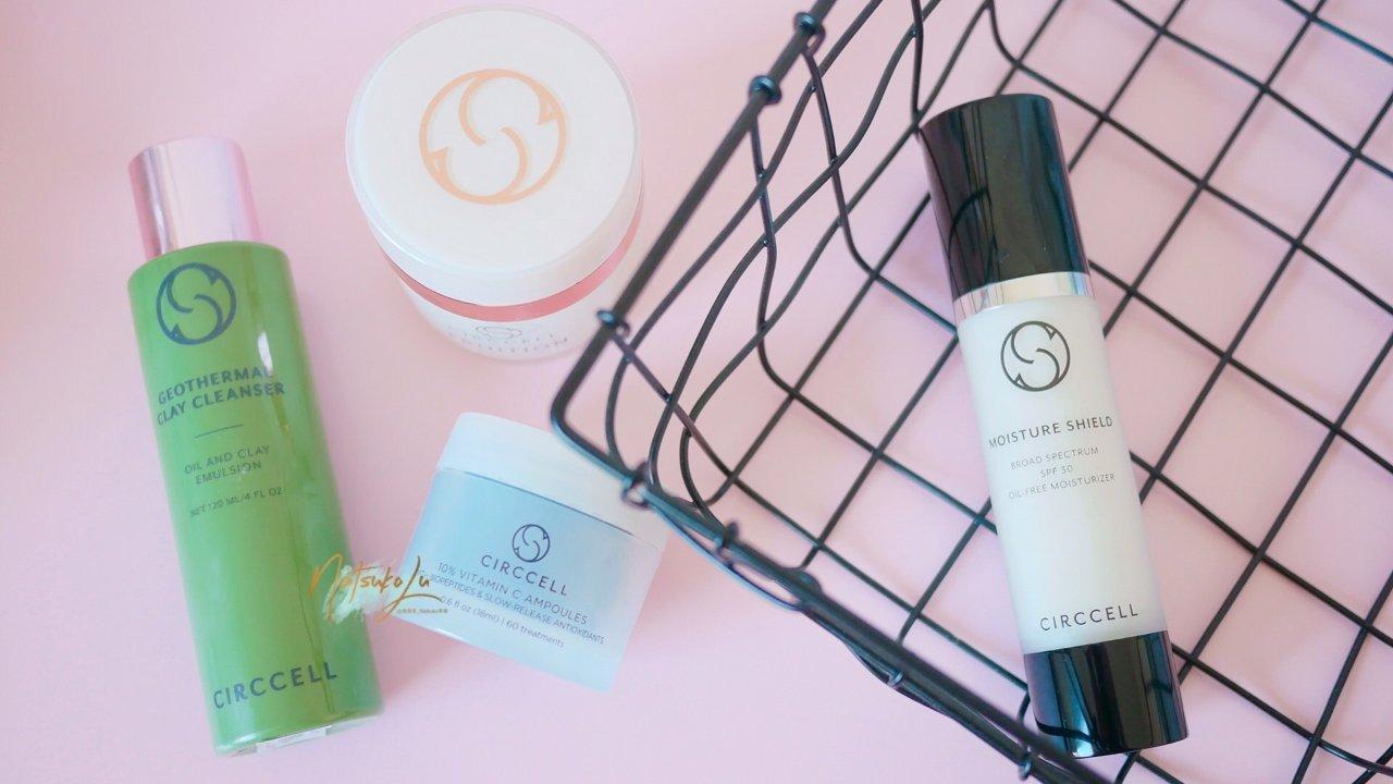 【美妆黑科技】又是洗面奶又是清洁面膜?!美国小众护肤品牌CIRCCELL