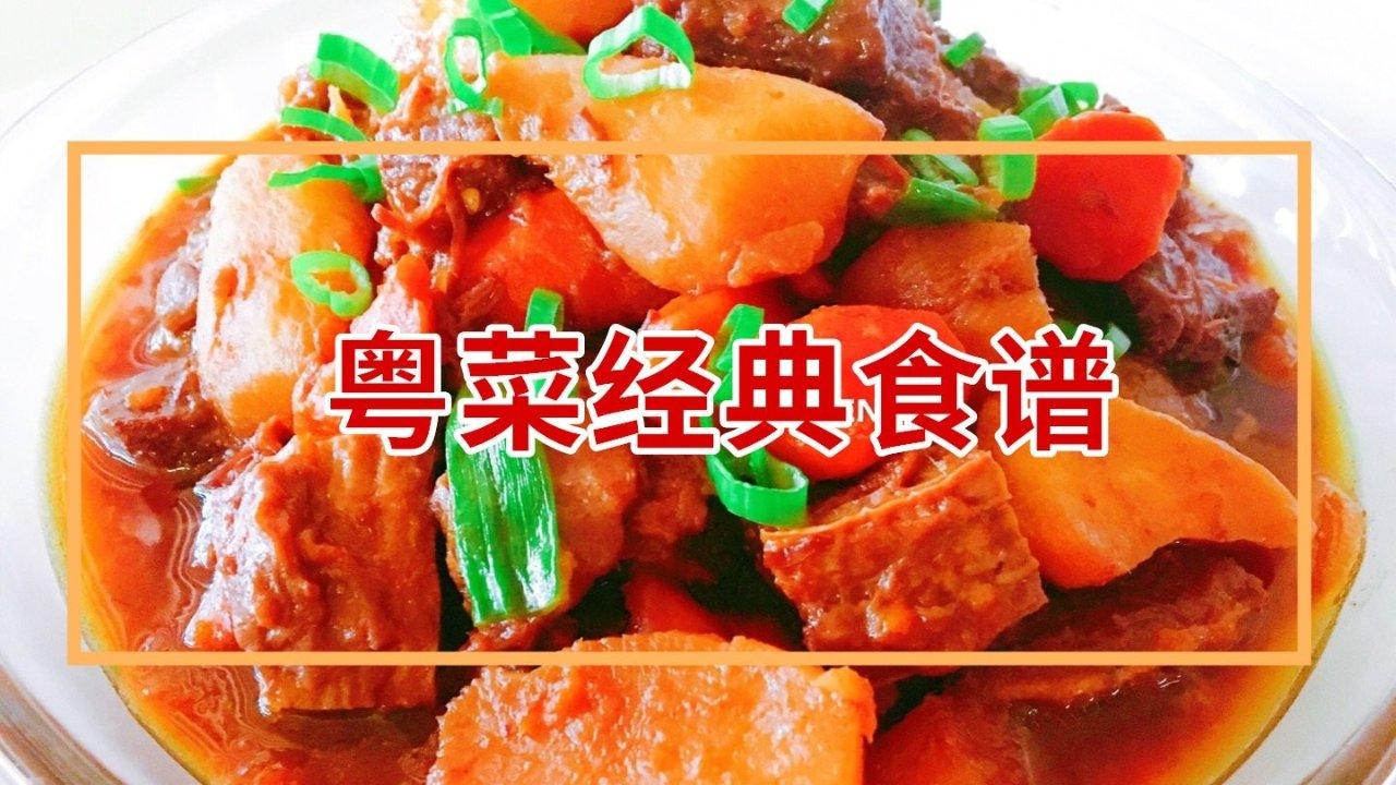 经典粤菜食谱分享 | 手把手教你做15道家常广东菜!全是粤菜招牌菜!