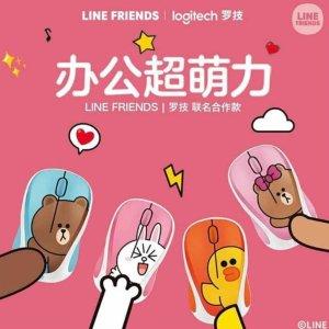 $23 Logitech X LINE FRIENDS Wireless Mouse