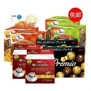 含税免邮中国到手¥177日式零食大礼包:薯条三兄弟*3+UCC咖啡*2+格力高巧克力*2+明治糖*1