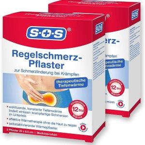 两盒装仅€9.89SOS 12小时长效发热暖宝宝 冬日保暖、缓解腹痛 选它没错