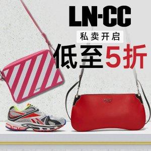 低至5折!Gucci、Marni新款式加入!上新:LN-CC 季中私卖会重磅来袭 Gucci、Acne、VLTN、Marni 都有