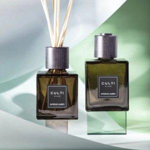 最高立减$270 收丝绒暖香CULTI 意大利顶级小众香氛 无火香薰中的爱马仕