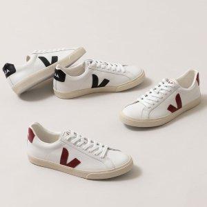 立享7折  €87收经典黑尾款Veja 法国国民潮牌 简洁风必备小白鞋 明星也超爱穿