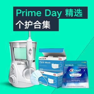 好价收眼药水、电动牙刷、剃须刀2021 Prime Day 个护健康类  折扣预热 必抢销量榜单