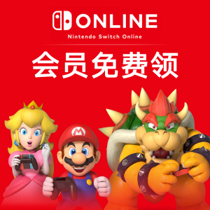 Free for 12 month Nintendo Switch Online Membership