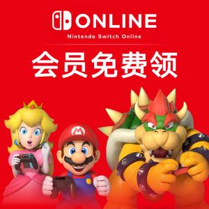价值$20 免费领取Amazon Prime 会员超级福利  送12个月 Nintendo Switch会员