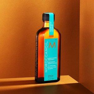 低至7.4折 发油3件套$28Moroccanoil 摩洛哥护发油 洗护特卖 明星护发油 滋润柔顺不粘腻