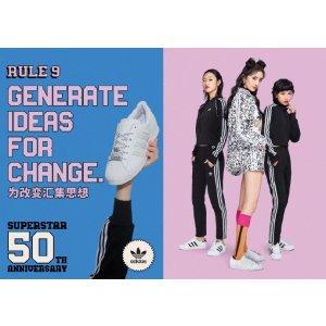 Adidas杨幂海报类似款Superstar银色小白鞋