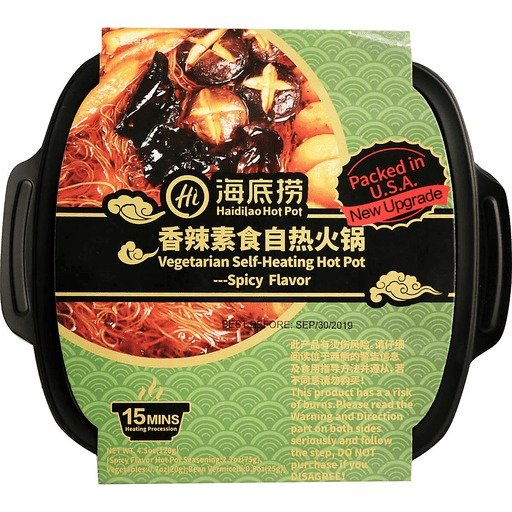 海底捞香辣素食自煮火锅套餐 14.5oz