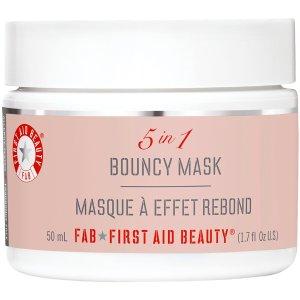First Aid Beauty5合1面膜 (50ml)
