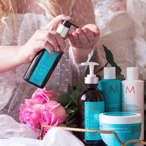 8折 收摩洛哥发油Moroccanoil 精选头发洗护系列热卖