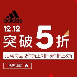 领券防身+3重叠加最高满减480双12升级:Adidas 运动装备突破5折    ¥571到手NMD_R1 中性跑鞋