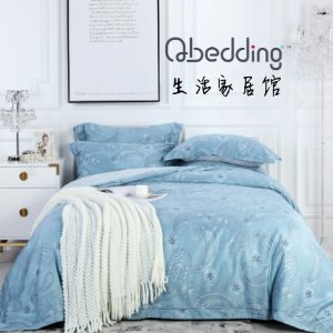 Free shippingQbedding Home & Bedding: Free shipping on all new arrival items