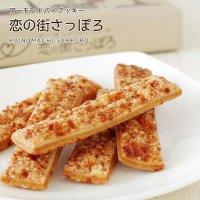 【北海道土产研究所】恋之都 札幌 杏仁派饼干 12 枚入