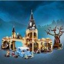 $$98.09(原价$108.99)Lego 乐高 哈利波特系列 75953 霍格沃茨城门与打人柳