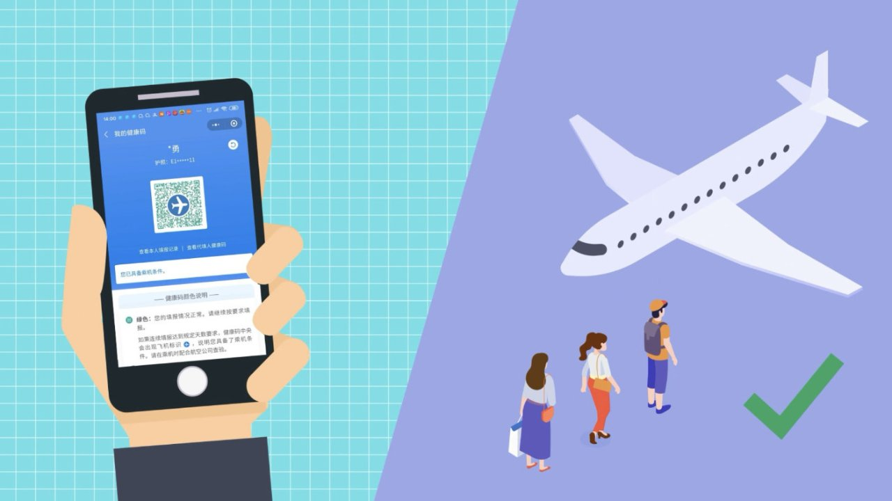 最新!回国乘客需提交核酸检测阴性证明登机!如何填写健康码图文详解,常见问题最新解答!