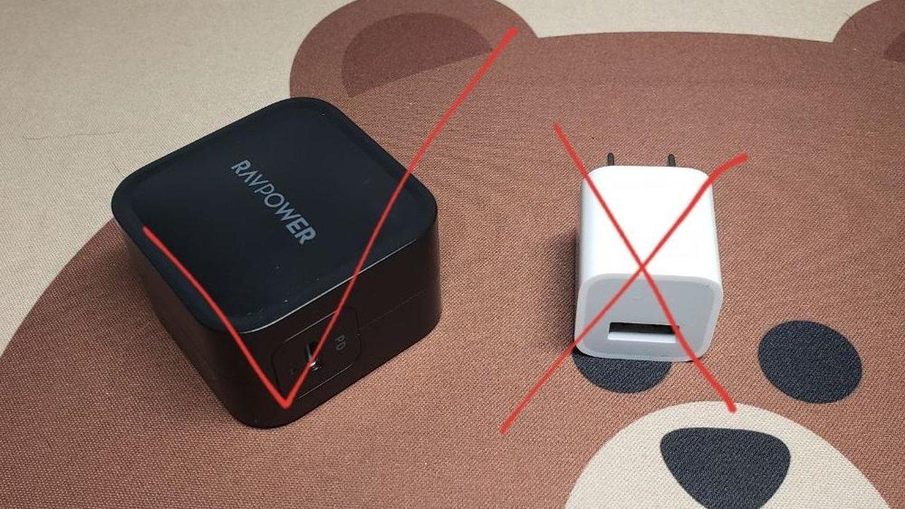 怎么给iPhone 11挑充电器?抛弃五伏一安,大踏步地走向快充的世界!