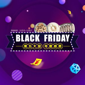 Last Day: up to 40% offBlack Friday sale sitewide