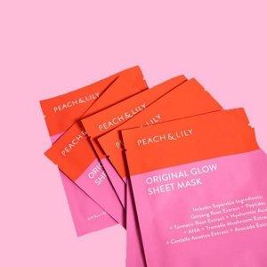 低至5折Peach & Lily 精选小众护肤夏季大促 收发光面膜