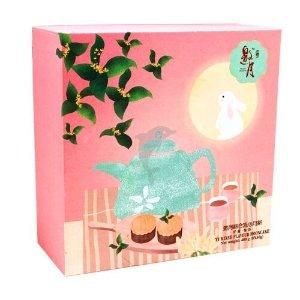 邀月 奶黄/抹茶味综合流心月饼 8*50g