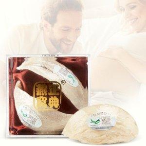 双12价¥739 低至¥246/盒正典燕窝 马来西亚原装进口燕盏 孕妇营养