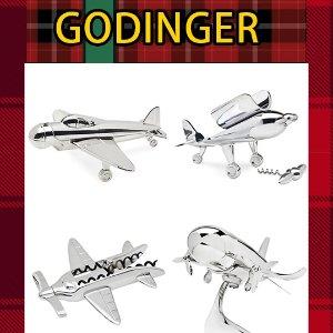 3.5折  $14收飞机造型开瓶器Godinger 创意开瓶器、水晶醒酒器清仓好价
