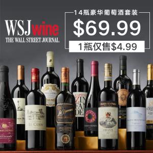 $69.99(原价$254.99)+送两瓶酒+酒杯折扣延长:WSJwine 12瓶精选 葡萄酒优惠 立省$185
