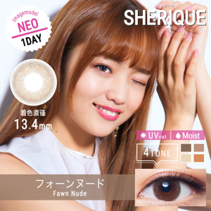 $12.60 SHERIQUE 1day Disposal Colored Contact Lens