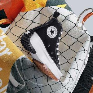 低至2折 £53收粉色厚底鞋SSENSE 运动品牌汇总 Converse、adidas、TNF等抄底价